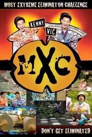 MXC 2003