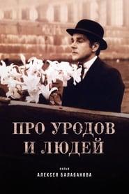 Про уродов и людей (1998) Zalukaj Film Online