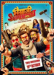 Bhaiyyaji Superhitt (2018)