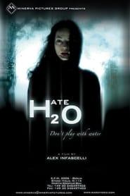 فيلم Hate2O مترجم