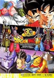 Dragon Ball Super Season 3