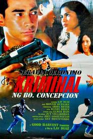 Watch Serafin Geronimo: The Criminal of Barrio Concepcion (1998)