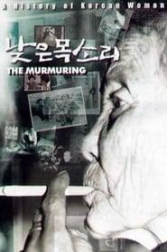 The Murmuring