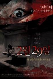 2 Wol 29 Il (2006)