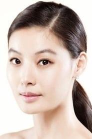 Yoon Soy isYeon So-ha