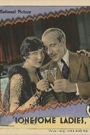 Lonesome Ladies 1927