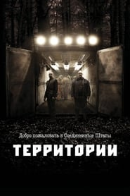 Territories (2010) online ελληνικοί υπότιτλοι