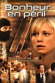 La vendetta di Diane 2004