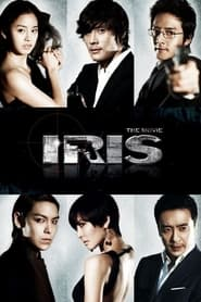 Watch Iris The Movie: Tagalog Dubbed (2010)