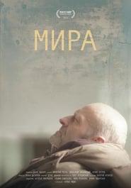 Mira (2018)