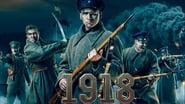 Captura de 1918: La batalla de Kruty