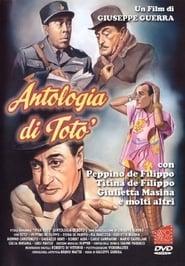 Antologia di Totò (1978)