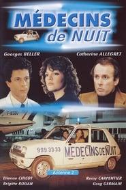 Poster Médecins de nuit 1982