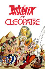 Αστερίξ και Κλεοπάτρα