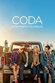 CODA TV+