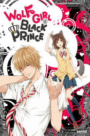 Wolf Girl & Black Prince (2014) poster