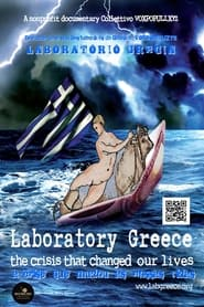 Laboratory Greece 2019