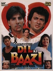 Dil Ki Baazi 1993 Hindi Movie AMZN WebRip 400mb 480p 1.3GB 720p 4GB 10GB 1080p