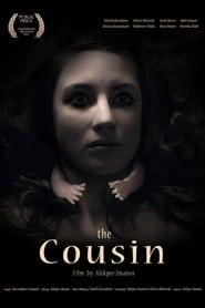 Cousine (2016)