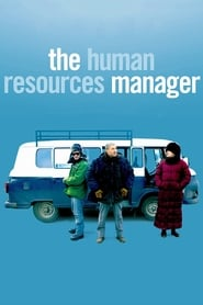 Poster for The Human Resources Manager