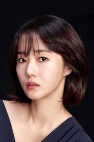 Min-jung