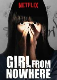 Garota de Fora (Girl from Nowhere)