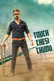 Power Unlimited (Touch Chesi Chudu) Hindi Dubbed Full Movie Watch Online