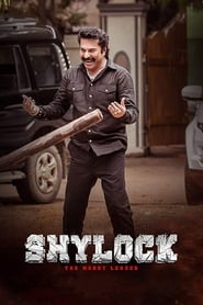Shylock (2020) HDRip Malayalam Full Movie Online