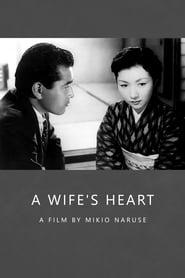 A Wife's Heart (1956)