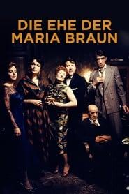 El matrimonio de Maria Braun