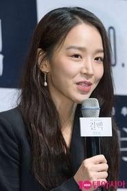 Photo de Shin Hye-sun Lee Yeon-Seo