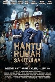 Hantu Rumah Sakit Jiwa (2018)