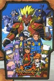 Digimon Frontier Dublado