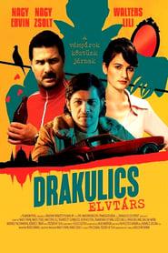 Comrade Drakulich (2019)