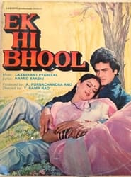 Ek Hi Bhool 1981