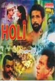Holi Hindi Full Movie