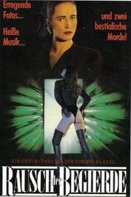 Pathos: Segreta Inquietudine (1988)