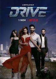 Drive: Al Volante