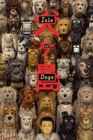 DVD cover image for Isle of dogs ( Ino no shima)