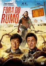 Fora do Rumo