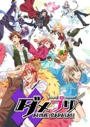 Dame×Prince Anime Caravan streaming vf poster