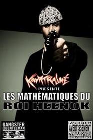 Les Mathématiques du Roi Heenok (2008) Zalukaj Online Cały Film Lektor PL