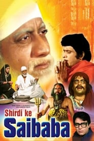 Shirdi Ke Sai Baba 1977