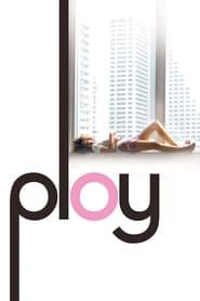 Ploy (2007) พลอย
