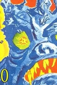 Top 10 Peores Monstruos en la Historia del Cine