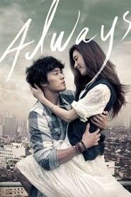 Always (2011)