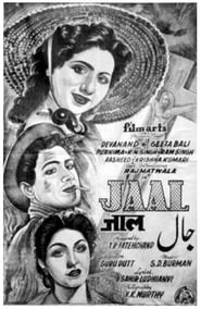 Poster Jaal 1952