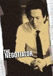 The Negotiator (2003)