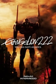 Evangelion: 2.22 You Can (Not) Advance 2009