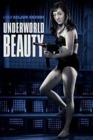 Underworld Beauty (1958)